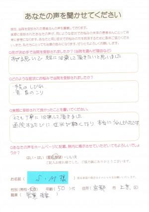 CCF20151215_0001