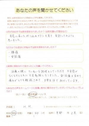 CCF20151216_0001