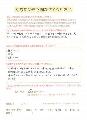 CCF20151216_0007