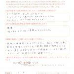 「ずっと(産後から今まで)悩んでいた腰痛が今では全く痛みが出ていません」京都市北区の女性